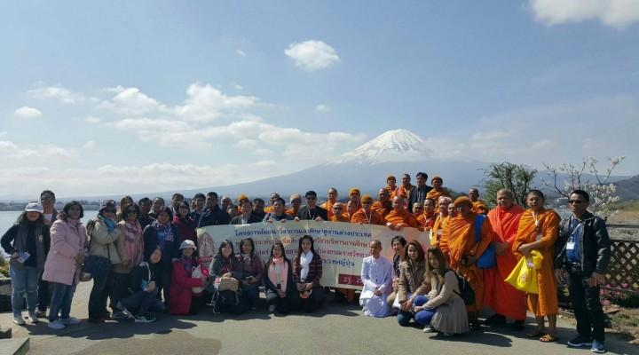 โครงการสัมมนาวิชาการและศึกษาดูงานต่างประเทศ ๒๓-๒๗ เมษายน ๒๕๖๐   ณ ประเทศญี่ปุ่น