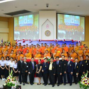 พิธีบายศรีสู่ขวัญและกิจกรรมรับน้องสร้างสรรค์โครงการปฐมนิเทศนิสิตใหม่ ประจำปีการศึกษา ๒๕๖๐