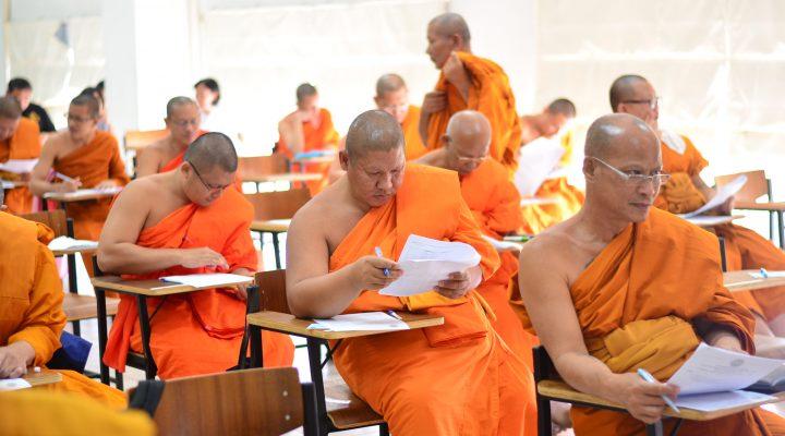 สอบเข้าศึกษาต่อระดับปริญญาโท หลักสูตรพุทธศาสตรมหาบัณฑิต สาขาวิชาพุทธบริหารการศึกษา  ปีการศึกษา ๒๕๖๐